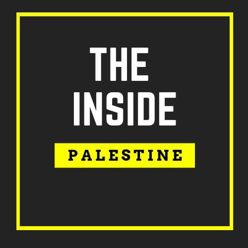 The Inside Palestine